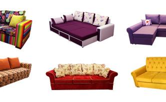 Cum alegem o canapea?